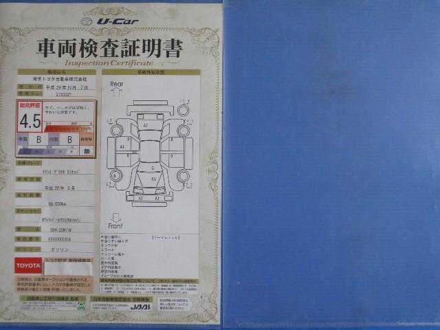 トヨタ アイシス プラタナリミテッド HDDナビ ワンセグTVバックモニター