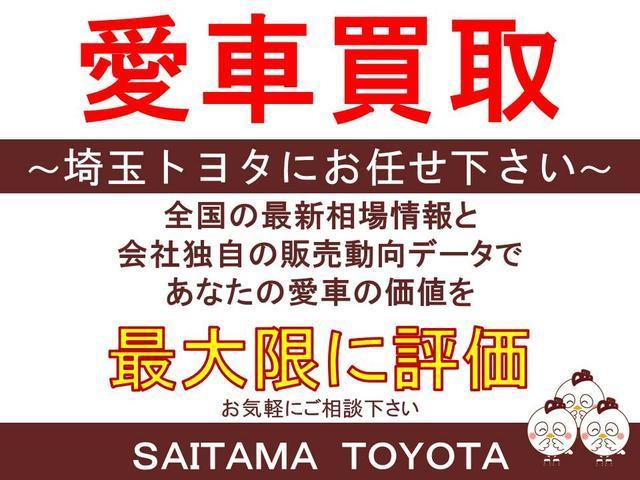 「トヨタ」「ポルテ」「ミニバン・ワンボックス」「埼玉県」の中古車4