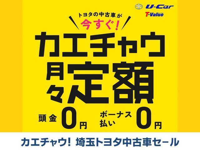 「トヨタ」「ルーミー」「ミニバン・ワンボックス」「埼玉県」の中古車2