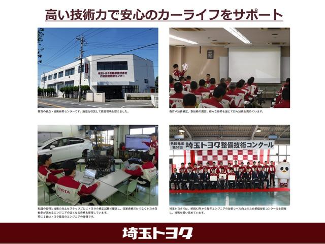 「トヨタ」「カローラ」「セダン」「埼玉県」の中古車31