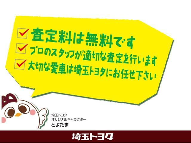 「トヨタ」「カローラ」「セダン」「埼玉県」の中古車41