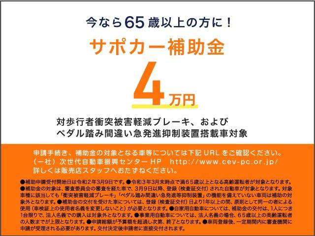 「トヨタ」「カローラツーリング」「ステーションワゴン」「埼玉県」の中古車2