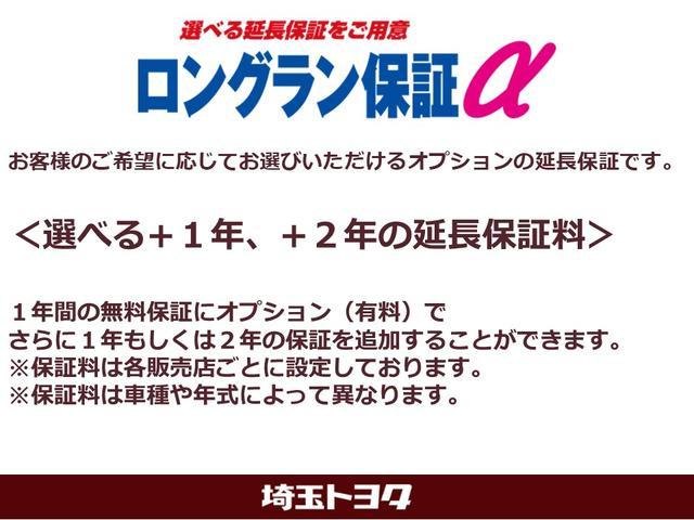 「トヨタ」「カローラツーリング」「ステーションワゴン」「埼玉県」の中古車28