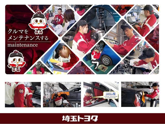 「トヨタ」「カローラツーリング」「ステーションワゴン」「埼玉県」の中古車30