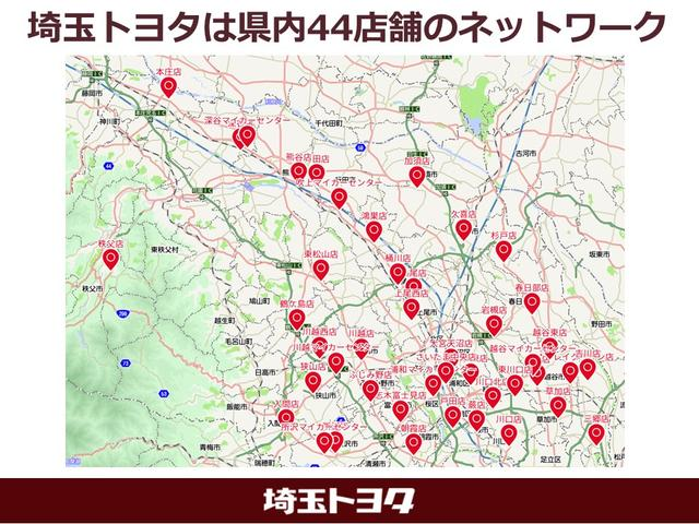 「トヨタ」「カローラツーリング」「ステーションワゴン」「埼玉県」の中古車33