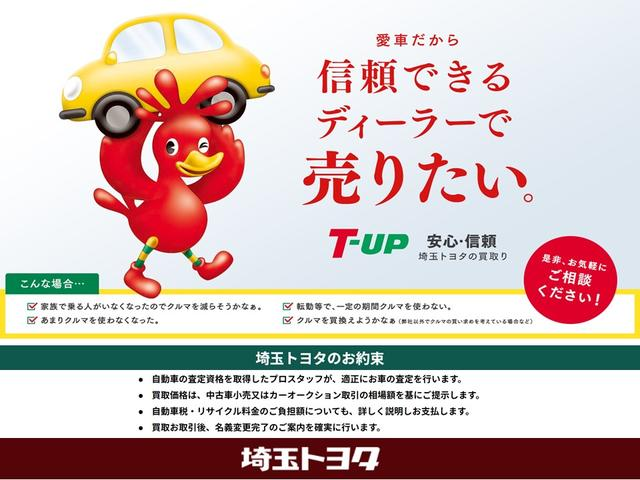 「トヨタ」「カローラツーリング」「ステーションワゴン」「埼玉県」の中古車40