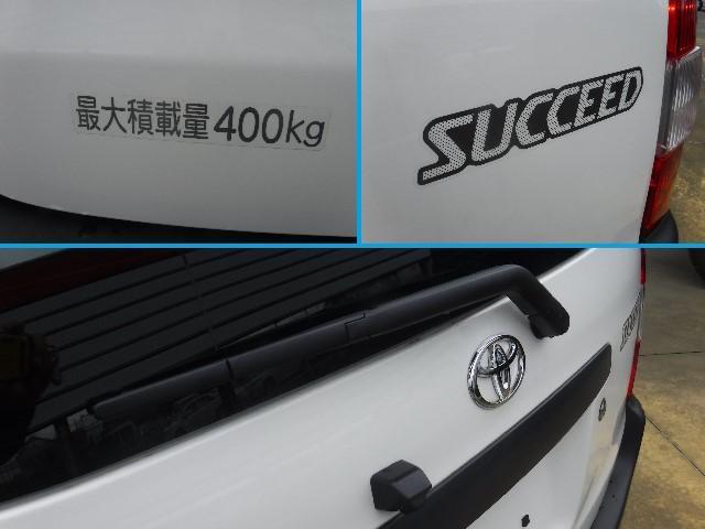 「トヨタ」「サクシード」「ステーションワゴン」「埼玉県」の中古車16
