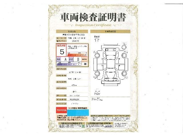 「トヨタ」「レジアスエースバン」「その他」「埼玉県」の中古車20