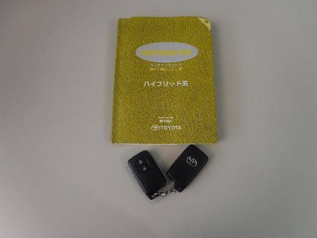 S LEDエディション ワンオーナー メモリーナビ ワンセグ(18枚目)