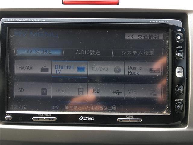 「ホンダ」「フリード」「ミニバン・ワンボックス」「埼玉県」の中古車8
