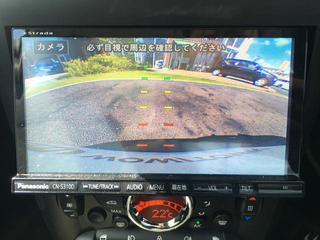 「MINI」「MINI」「コンパクトカー」「埼玉県」の中古車3