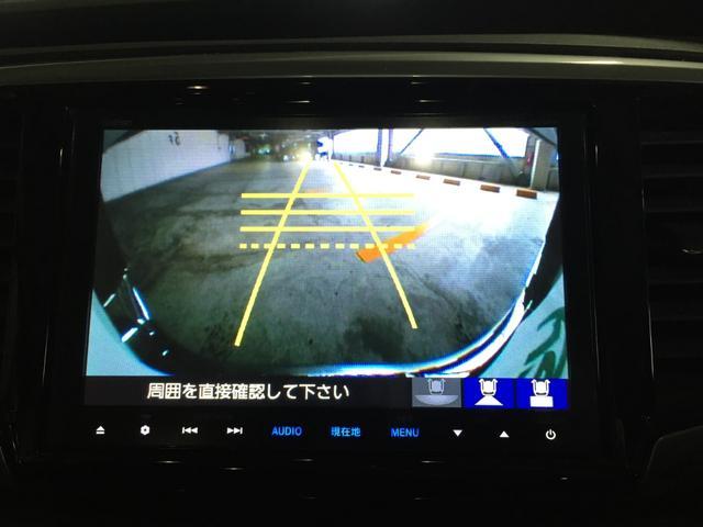 「ホンダ」「オデッセイ」「ミニバン・ワンボックス」「埼玉県」の中古車3