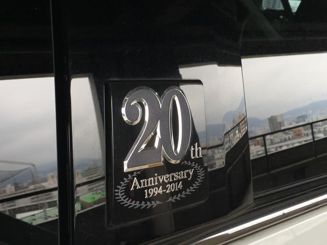 「ホンダ」「オデッセイ」「ミニバン・ワンボックス」「埼玉県」の中古車13