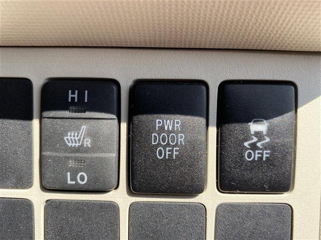 G 純正CDオーディオ/スマートキー/プッシュスタート/左電動スライドドア/nanoeオートエアコン/シートヒーター/コーナーセンサー/横滑り防止装置/ABS/Wエアバック/プライバシーガラス(7枚目)