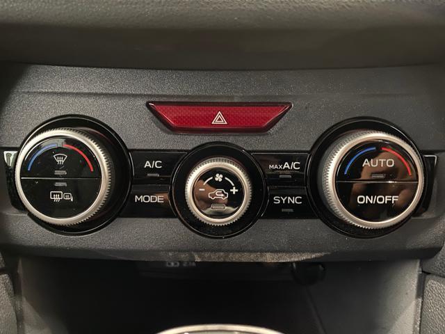 2.0i-L アイサイト コアテクノロジー アイサイトセイフティプラス 純正大画面ナビ バックカメラ レーダークルーズコントロール LEDヘッドライト ルーフレール スマートキー 4WD(19枚目)