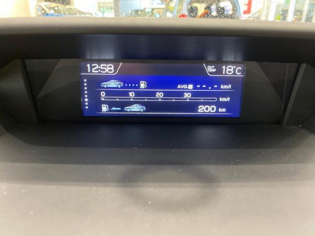 2.0i-L アイサイト コアテクノロジー アイサイトセイフティプラス 純正大画面ナビ バックカメラ レーダークルーズコントロール LEDヘッドライト ルーフレール スマートキー 4WD(22枚目)