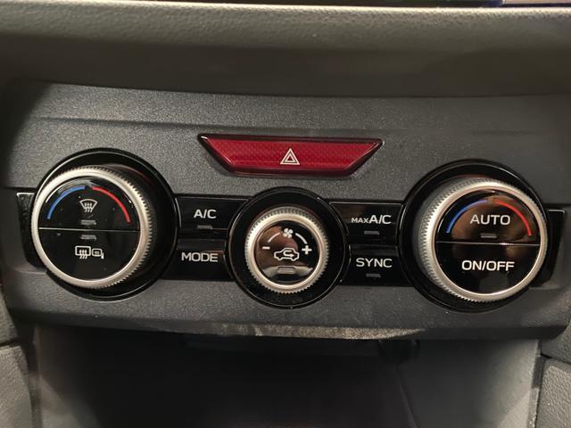 2.0i-L アイサイト コアテクノロジー アイサイトセイフティプラス 純正大画面ナビ バックカメラ レーダークルーズコントロール LEDヘッドライト ルーフレール スマートキー 4WD(24枚目)