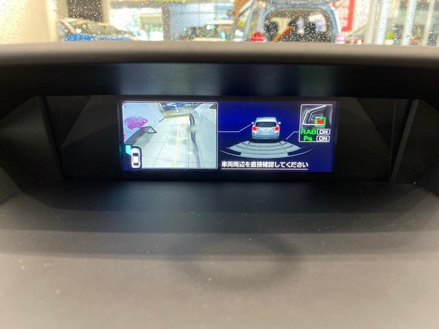 2.0i-L アイサイト コアテクノロジー アイサイトセイフティプラス 純正大画面ナビ バックカメラ レーダークルーズコントロール LEDヘッドライト ルーフレール スマートキー 4WD(29枚目)