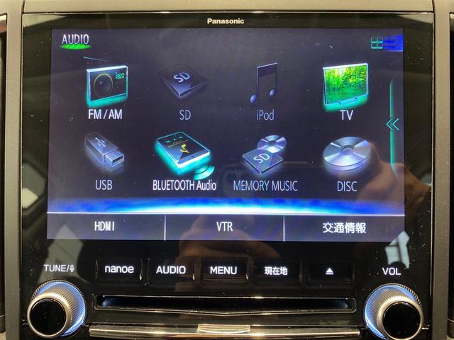 2.0i-L アイサイト コアテクノロジー アイサイトセイフティプラス 純正大画面ナビ バックカメラ レーダークルーズコントロール LEDヘッドライト ルーフレール スマートキー 4WD(30枚目)