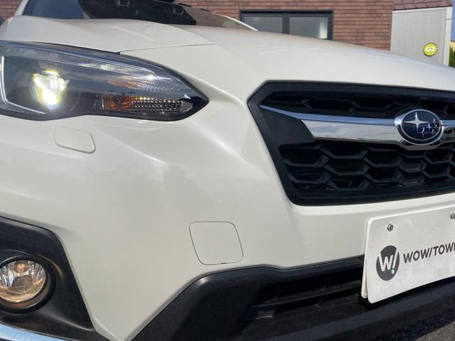 2.0i-L アイサイト コアテクノロジー アイサイトセイフティプラス 純正大画面ナビ バックカメラ レーダークルーズコントロール LEDヘッドライト ルーフレール スマートキー 4WD(43枚目)