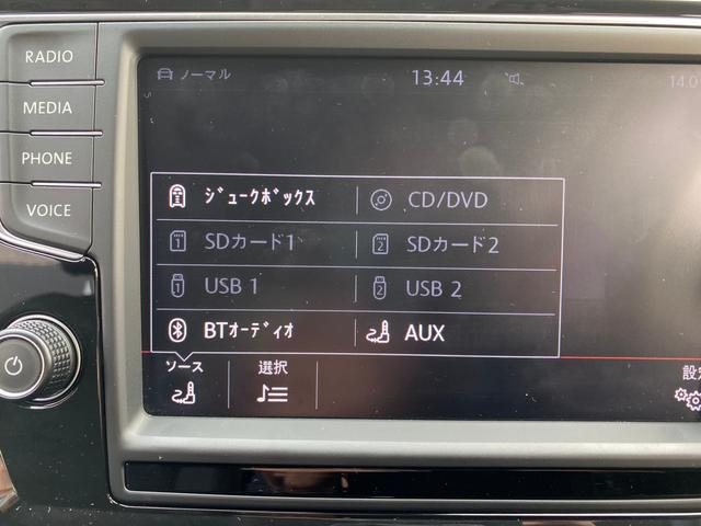 TSI ハイライン ディスカバープロナビ バックカメラ レーダークルーズコントロール LEDヘッドライト オートエアコン シートヒーター スマートキー 7人乗り(28枚目)