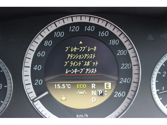 E250ブルーEFステーションワゴン レーダーセーフティ(13枚目)
