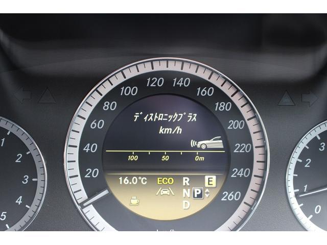 E250ブルーEFステーションワゴン レーダーセーフティ(14枚目)