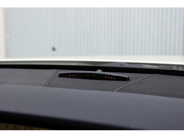 E250ブルーEFステーションワゴン レーダーセーフティ(17枚目)