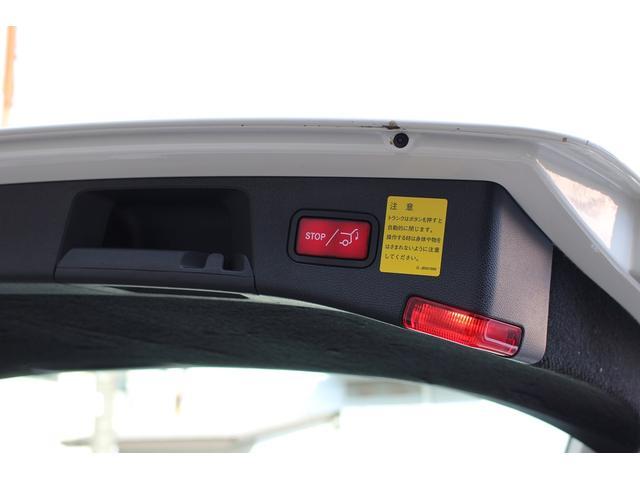 E250ブルーEFステーションワゴン レーダーセーフティ(19枚目)