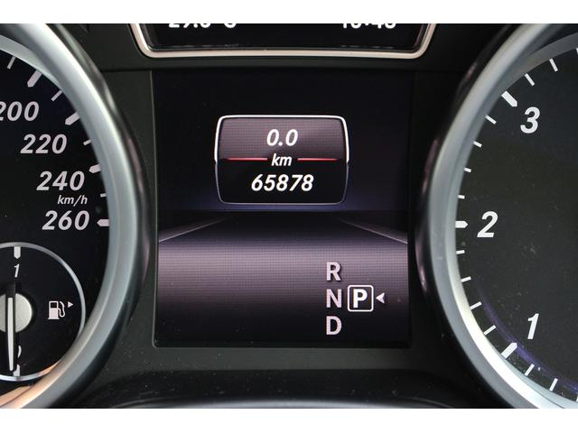 ML350 ブルーテック 4マチック AMGエクスクルーシブパッケージ コンフォートパッケージ レーダーセーフティ 禁煙車 ディーゼルターボ 4WD 毎年ベンツディーラー整備 360°カメラ フロントカメラ バックカメラ(10枚目)