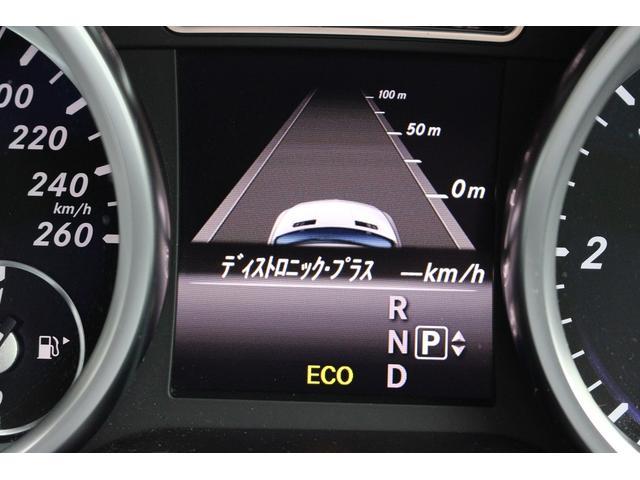 ML350 ブルーテック 4マチック AMGエクスクルーシブパッケージ コンフォートパッケージ レーダーセーフティ 禁煙車 ディーゼルターボ 4WD 毎年ベンツディーラー整備 360°カメラ フロントカメラ バックカメラ(13枚目)