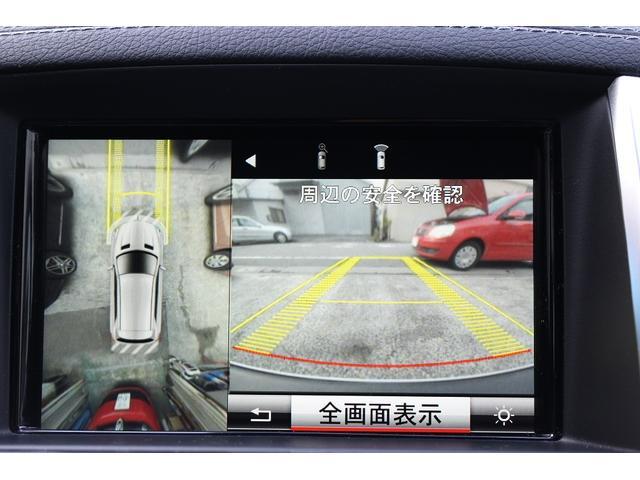 ML350 ブルーテック 4マチック AMGエクスクルーシブパッケージ コンフォートパッケージ レーダーセーフティ 禁煙車 ディーゼルターボ 4WD 毎年ベンツディーラー整備 360°カメラ フロントカメラ バックカメラ(17枚目)