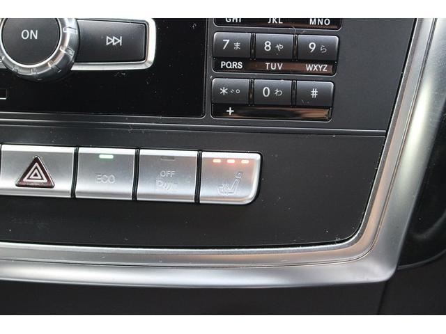 ML350 ブルーテック 4マチック AMGエクスクルーシブパッケージ コンフォートパッケージ レーダーセーフティ 禁煙車 ディーゼルターボ 4WD 毎年ベンツディーラー整備 360°カメラ フロントカメラ バックカメラ(18枚目)