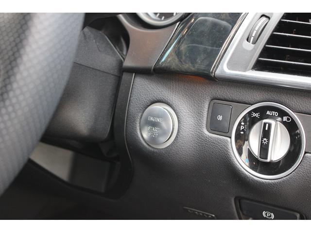 ML350 ブルーテック 4マチック AMGエクスクルーシブパッケージ コンフォートパッケージ レーダーセーフティ 禁煙車 ディーゼルターボ 4WD 毎年ベンツディーラー整備 360°カメラ フロントカメラ バックカメラ(20枚目)