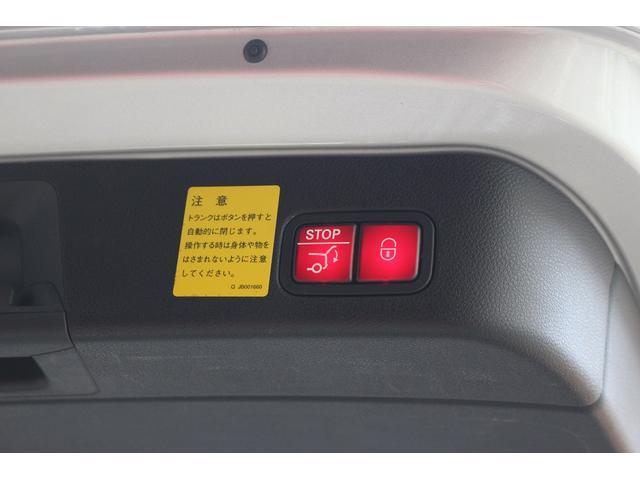 ML350 ブルーテック 4マチック AMGエクスクルーシブパッケージ コンフォートパッケージ レーダーセーフティ 禁煙車 ディーゼルターボ 4WD 毎年ベンツディーラー整備 360°カメラ フロントカメラ バックカメラ(21枚目)