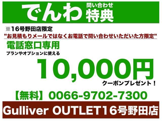 ロイヤルサルーン 6人乗り 1オーナー DVDナビ ETC(2枚目)