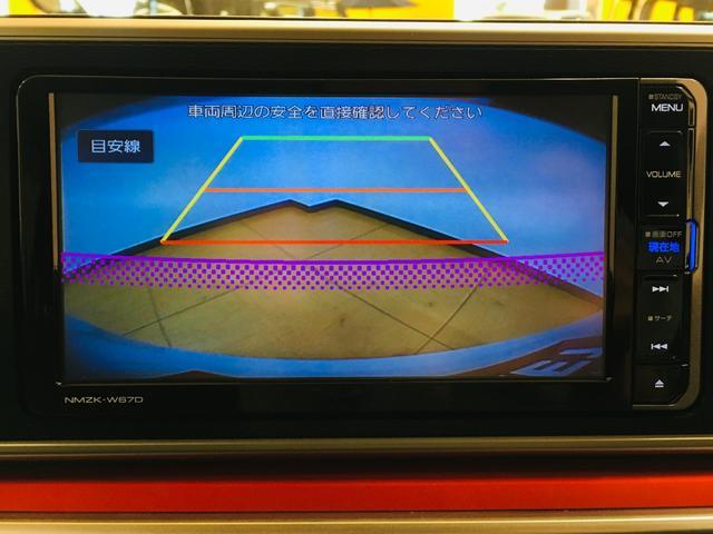 ナビフルセグTV Bカメラ ETC 衝突軽減B Bt(4枚目)