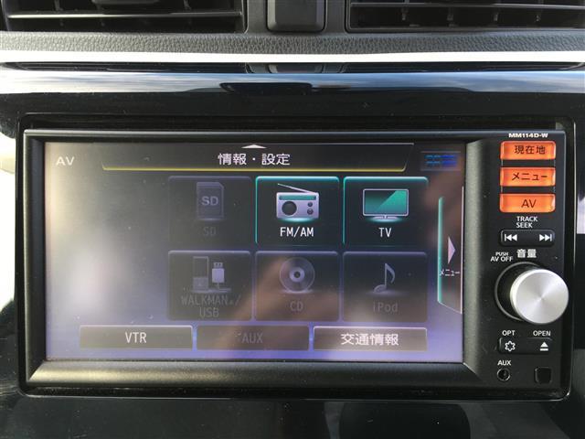 S/4WD メモリナビ 社外アルミ(4枚目)