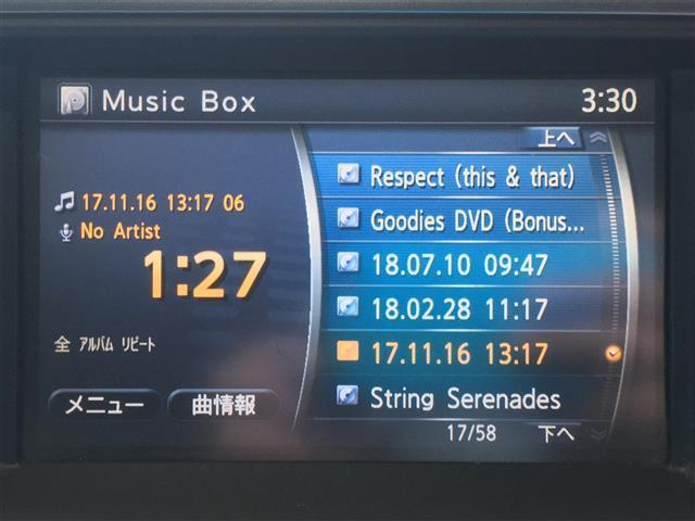 250XE 純正HDDナビ/サイドカメラ/バックカメラ/スマートキー/ETC/革巻きステアリング(4枚目)