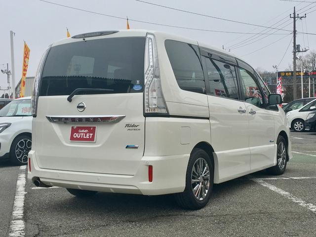 「日産」「セレナ」「ミニバン・ワンボックス」「千葉県」の中古車9