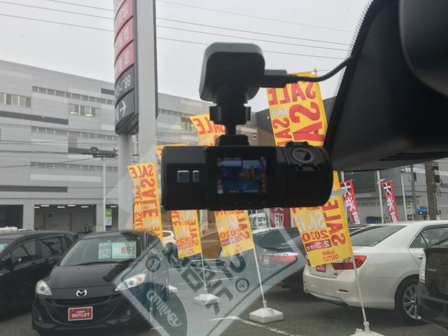 「日産」「セレナ」「ミニバン・ワンボックス」「千葉県」の中古車21