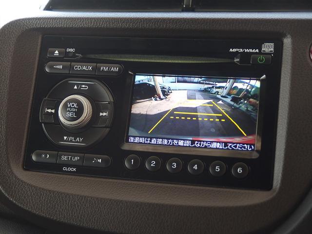15X 1オーナーBカメラモニター付オーディオ 禁煙車(10枚目)