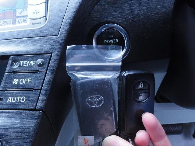プッシュスタートなので鍵の傷などもつかずに安心です