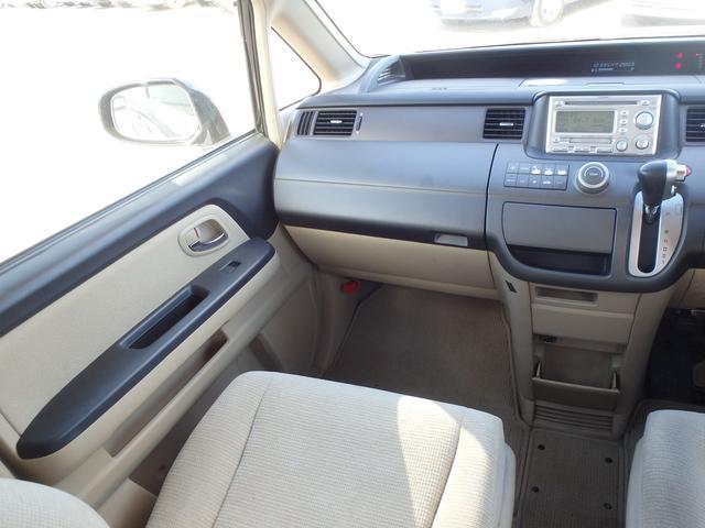 ホンダ ステップワゴン G Sパッケージ 社外マフラー 社外アルミ アイライン