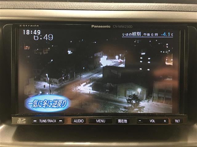 S ナビTV 寒冷地仕様(20枚目)