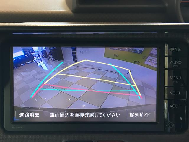 「トヨタ」「ポルテ」「ミニバン・ワンボックス」「新潟県」の中古車9