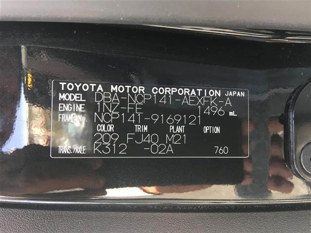 「トヨタ」「ポルテ」「ミニバン・ワンボックス」「新潟県」の中古車39