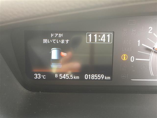「ホンダ」「N-BOX」「コンパクトカー」「福井県」の中古車15