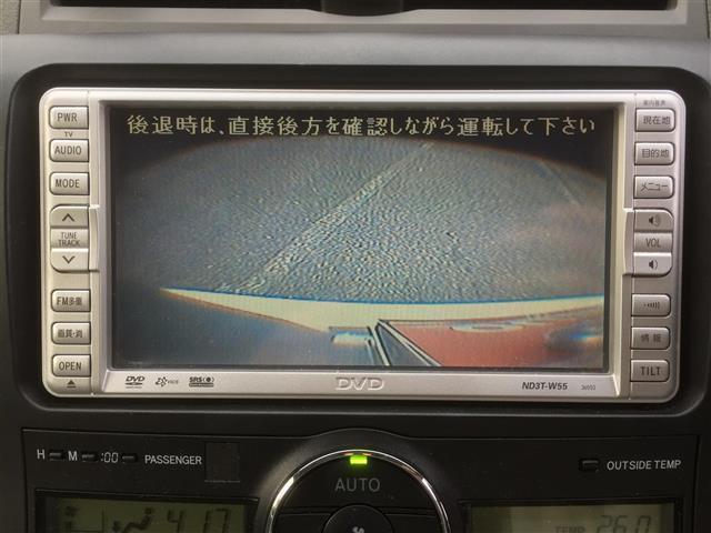 「トヨタ」「アリオン」「セダン」「京都府」の中古車12
