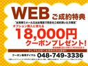 トヨタ ヴェロッサ V25 DVDナビ パワーシート ドアバイザー ETC